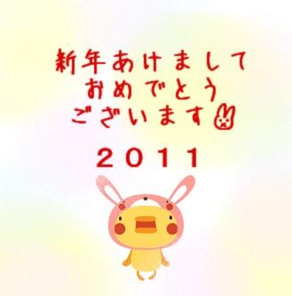 20110101a.jpg