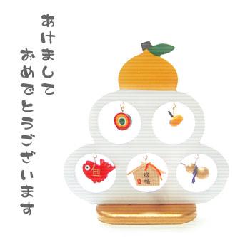 syou-tree3.jpg